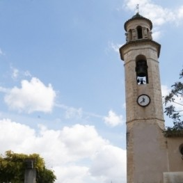 Fiesta Mayor de la Santa Creu en Salomón
