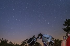 Nighttime Astronomical Experience 360